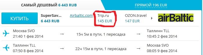 Билетов самолет воспользовавшись таким сервисом узнаете цены билеты интересующие даты цена билетов на самолет москва ростов